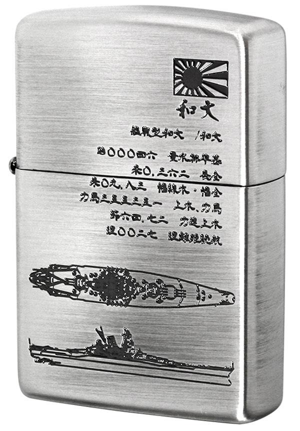 Zippo ジッポー フラミンゴ限定 大日本帝国陸海軍Zippo 大和