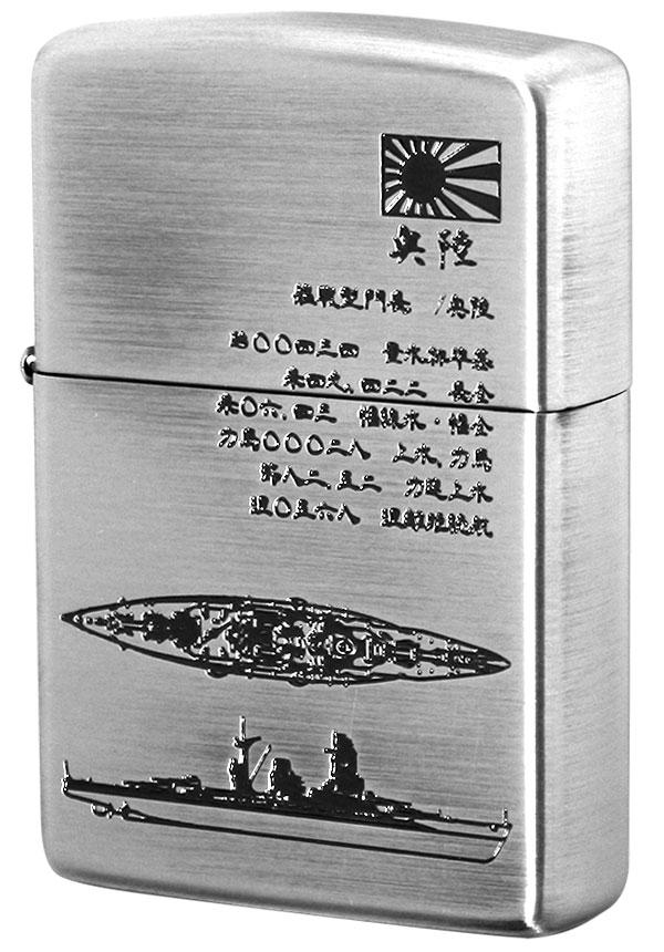 Zippo ジッポー フラミンゴ限定 大日本帝国陸海軍Zippo 陸奥 メール便可