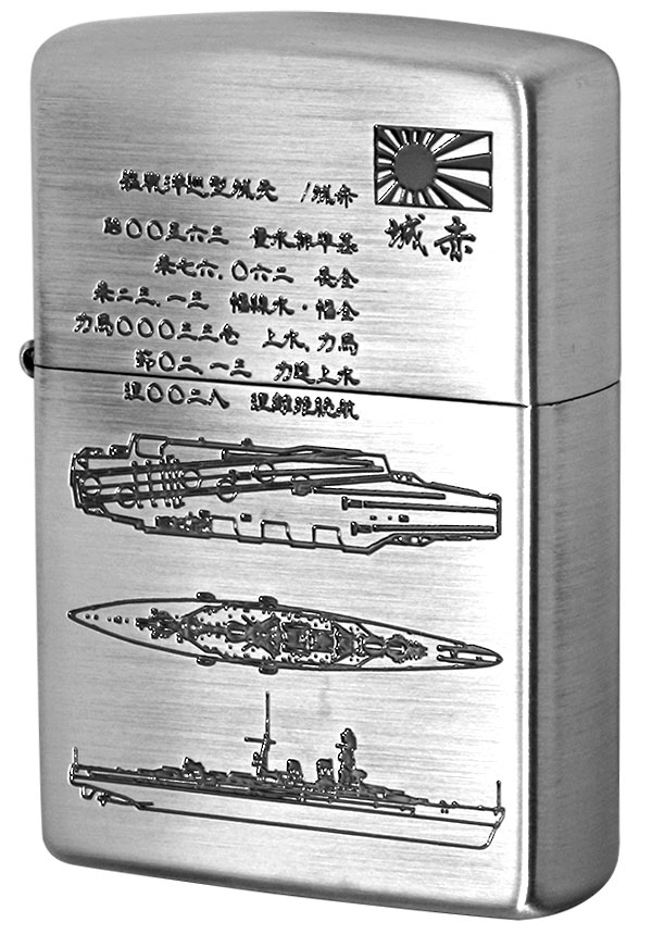 Zippo ジッポー フラミンゴ限定 大日本帝国陸海軍Zippo 赤城 メール便可