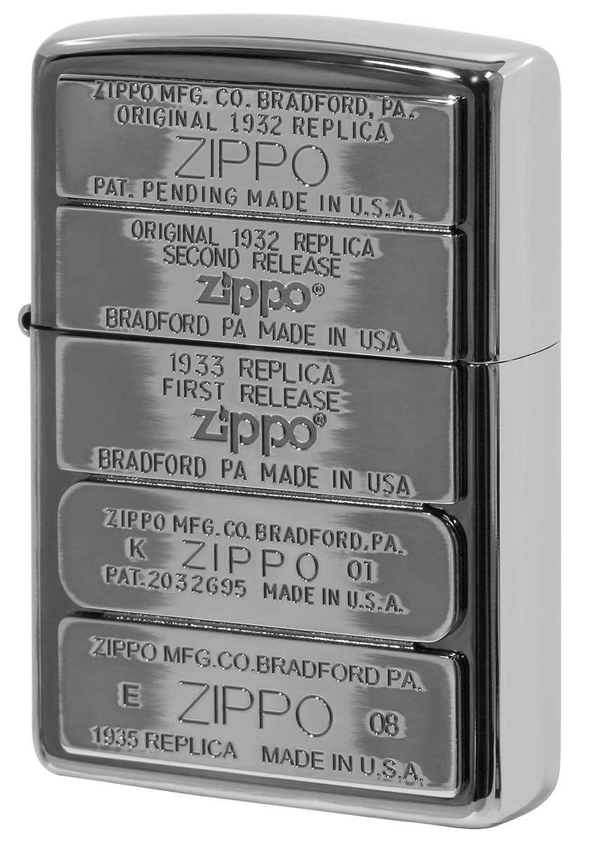 Zippo ジッポー Bottom Metal ボトムメタル BM-111NI メール便可