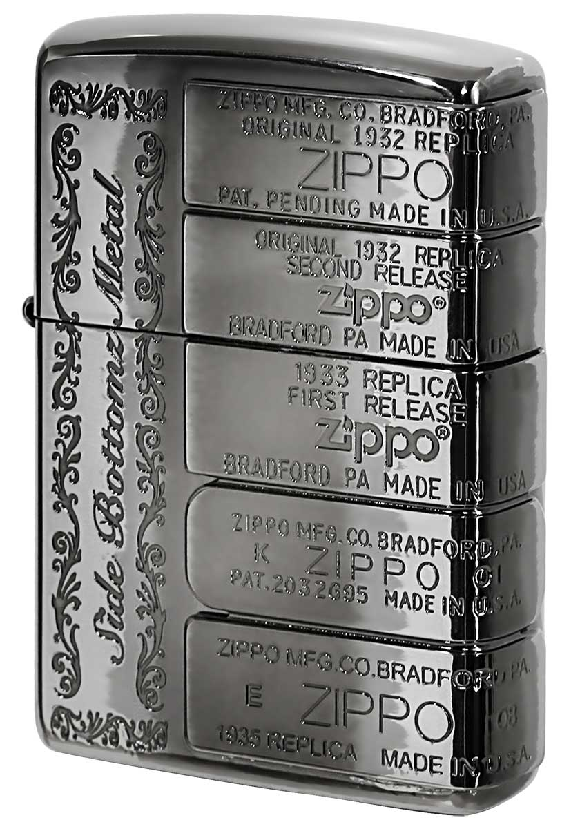 Zippo ジッポー Bottom Metal #200 ニッケルイブシ BM-333NI