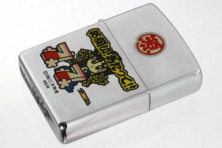 Zippo ジッポー 絶版・1997年製造 三洋物産 大工の源さん お願いあたって!! メール便可