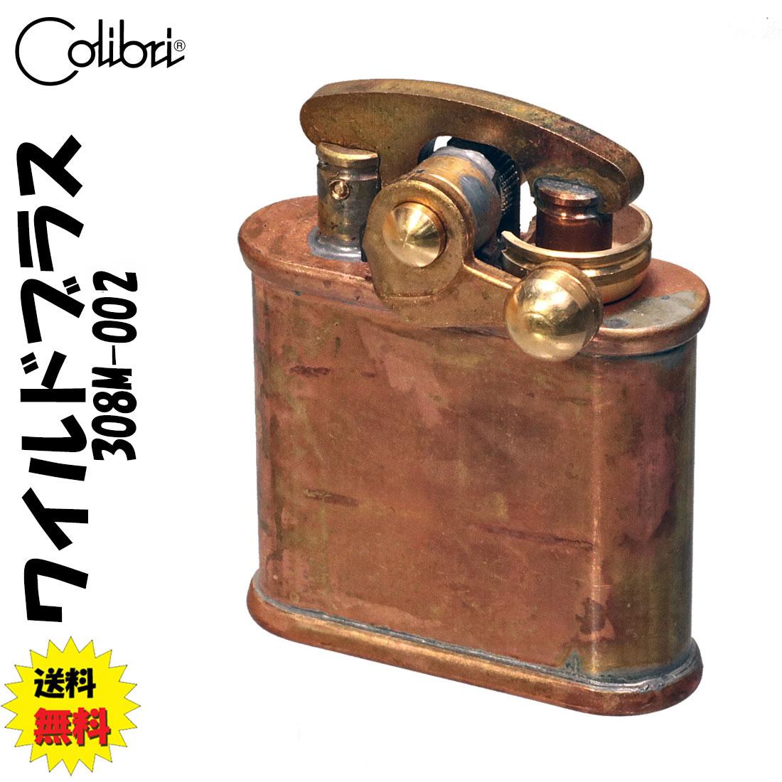 Colibri(コリブリ) 日本製 オイルライター ワイルドブラスモデル