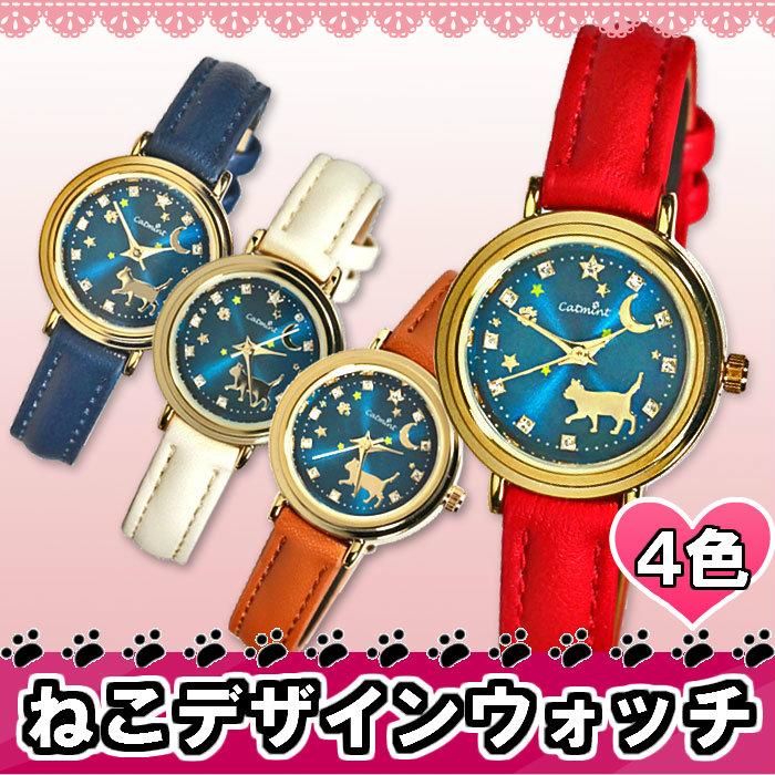 腕時計 レディース/ネコ catmint キャットミント ネコ柄 C07217A-1 選べる四色画像