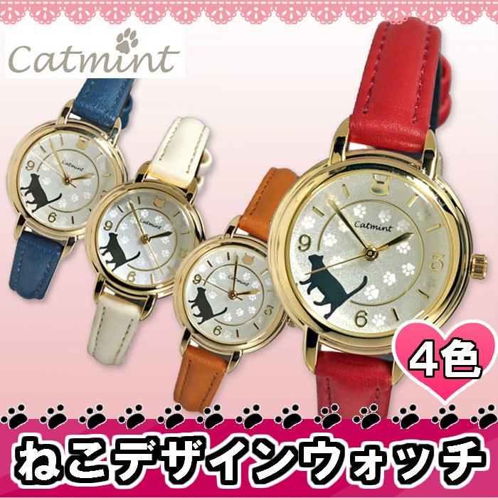 腕時計 レディース catmint キャットミント ネコ柄 C07417A-1 選べる四色画像