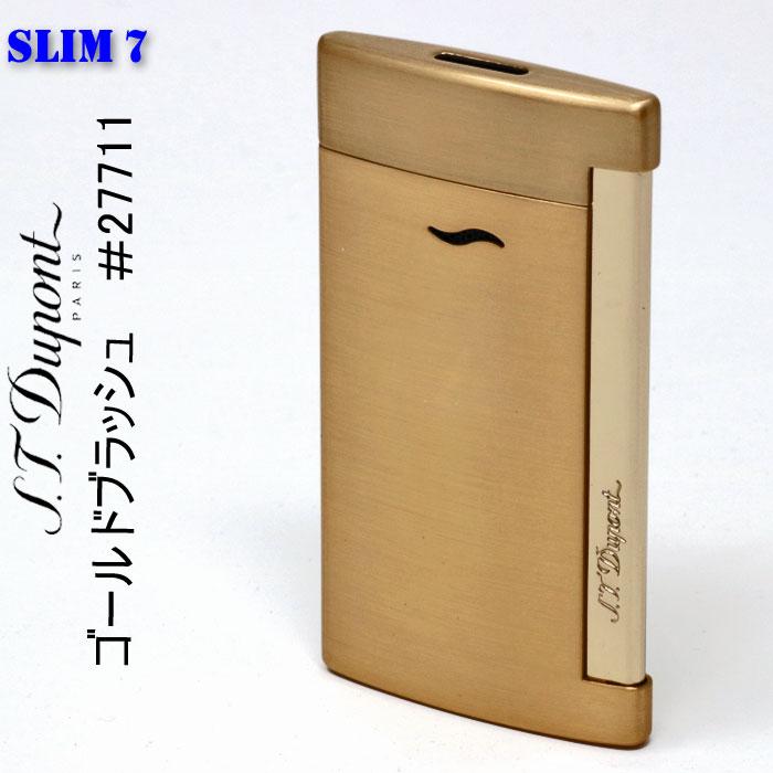 デュポン スリム7 S.T.Dupont ゴールドブラッシュ画像