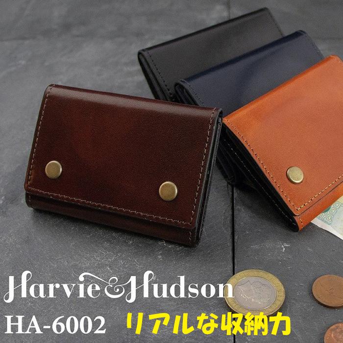 Harvie and Hudson ハービーアンドハドソン イタリアンレザー 三つ折り 中ベラ財布 HA-6002画像