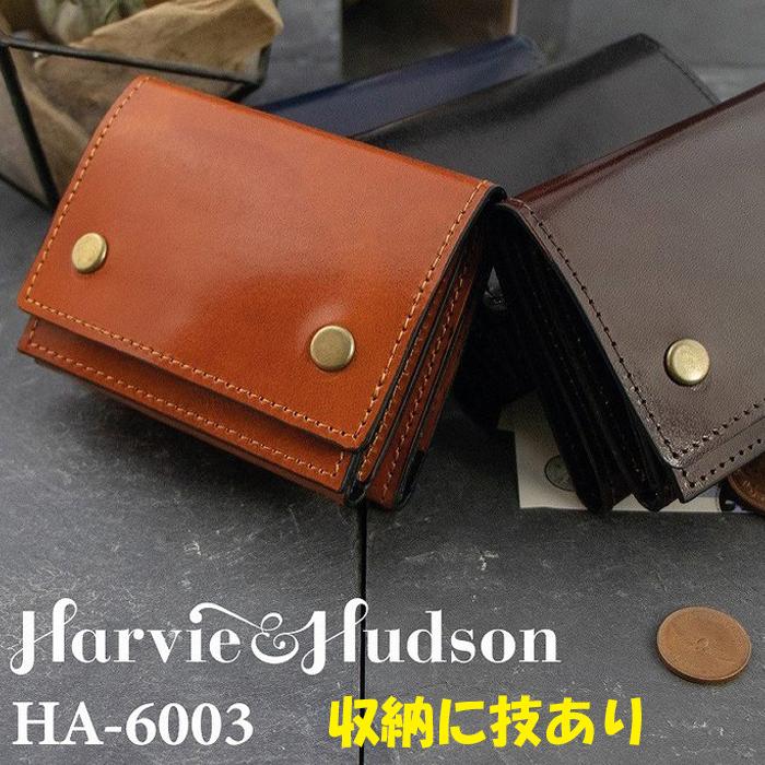 Harvie and Hudson イタリアンレザー三つ折り 小銭アタッチ財布 HA-6003画像