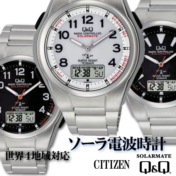 電波ソーラー腕時計メンズ シチズン時計QQ 世界5局対応 MD02 3種 画像