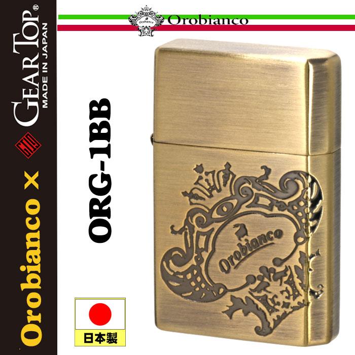 Orobianco xGEAR TOP コラボ 国産オイルライター 真鍮古美画像