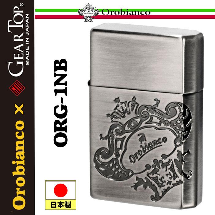 Orobianco xGEAR TOPコラボ 国産オイルライター ニッケル古美画像