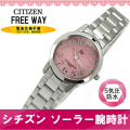 シチズン Q&Q フリーウェイ ソーラー発電 腕時計 レディース チープ画像