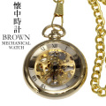 【BROWN】手巻き懐中時計 両面スケルトン ゴールド画像