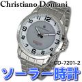Christiano Domani 腕時計 メンズウォッチ ソーラーパワー アナログ CD-7201-2 メンズ画像
