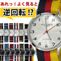 アーミーシリーズ メンズ レディース ユニセックス 逆回転 腕時計 BLUE DICE ブルーダイス 反逆時計 NATOベルト画像