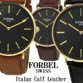 腕時計 メンズ FORBEL イタリアンレザー カーフレザーベルト×ブラックフェイス画像