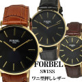 FORBEL フォーベル メンズ腕時計 本革 型押し レザーベルト×ブラック文字盤画像