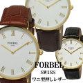 FORBEL フォーベル メンズ腕時計 本革 型押し レザーベルト×ホワイト文字盤画像