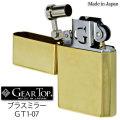 ギアトップ 国産オイルライター ブラスミラー GT1-07画像