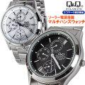 シチズン時計ソーラー腕時計メンズ マルチファンクション腕時計 H014