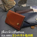 ハービーアンドハドソン イタリアンレザー コンパクト三つ折り 財布 HA-6001画像