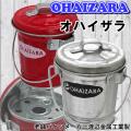 バケツ灰皿 オハイザラ OHAIZARA オバケツシリーズ画像