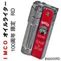 イムコオイルライター限定 100th Anniversary Limited Edition レッド画像
