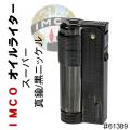 IMCO ライター イムコ スーパー ブラックニッケル フリント式 オイルライター画像