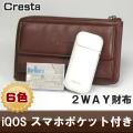 クレスタ iQOS 収納ポケット付き 2WAY クラッチ 財布 スマホも収納可画像