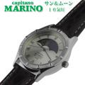 腕時計メンズ(マリノキャピターノ) サン&ムーン レザーバンド画像