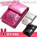 【選べる3色】ミッシェル・クラン シガレットケース(タバコポーチ) MICHEL KLEIN530 ロングサイズ・デジカメ収納もok☆画像