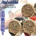 スワロフスキー melantha スピナーズウォッチ 腕時計 レディース 三種画像