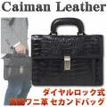 カイマン ワニ革セカンドバッグ クロコレザー メンズバッグ ダイヤルロック式 ブラック画像