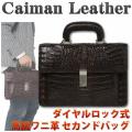 カイマン ワニ革セカンドバッグ クロコレザー ダイヤルロック式 カラー:ニコチン OKU1414NEMT画像