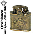 Orobianco(オロビアンコ)オイルライター アンティークブラスバレルORL-12BB画像
