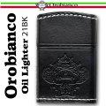 Orobianco オロビアンコ オイルライター 牛革巻き ORL-21BK 画像