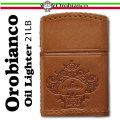 Orobianco オロビアンコ オイルライター 牛革巻き ORL-21LB 画像