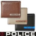 POLICE(ポリス)財布 メンズ 二つ折り財布 METALLIC(メタリック) PA-56900 三種 画像