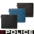 POLICE(ポリス)メンズ二つ折り財布 メッシュ 牛革 レザー PA-57001 三色 画像