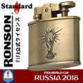 ロンソンオイルライタースタンダード 2018FIFA ワールドカップロシア限定アンティークブラス画像