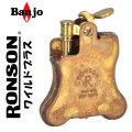 ロンソン ライター バンジョー オイルライター R01-M006 ワイルドブラス画像