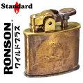 ロンソン ライター スタンダード オイルライター R02-M006 ワイルドブラス画像