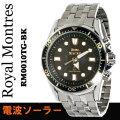 ロイヤルモントレスメンズ腕時計 ソーラー電波ウオッチ RM0010TG-BK画像