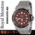 ロイヤルモントレスメンズ腕時計 ソーラー電波ウオッチ RM0010TG-RD画像