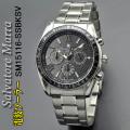 サルバトーレマーラメンズ電波ソーラー腕時計SM15116-SSBKSV画像