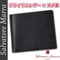 サルバトーレマーラ SalvatoreMarra メンズ 折財布 短財布 牛革 ヌメ革 ブライドルレザー SM-502BLACK 画像