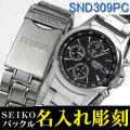 SEIKO メンズ腕時計 送料無料 バックル名入れ彫刻 セイコー クロノグラフ画像