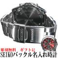 SEIKOメンズ腕時計 送料無料バックル名入れ彫刻 レッド セイコー クロノグラフ画像