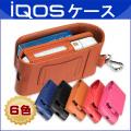 アイコス ケース iQOS PUレザー 合皮 iQOS ヒートスティック クリーナー 収納可能 フック付き 6色画像