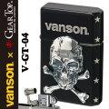 VANSONxGEAR TOPコラボ 国産オイルライター メタル貼り 2面加工 クロスボーンスカル ブラック画像